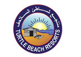 oman_turtle_beach_resort_logo.png