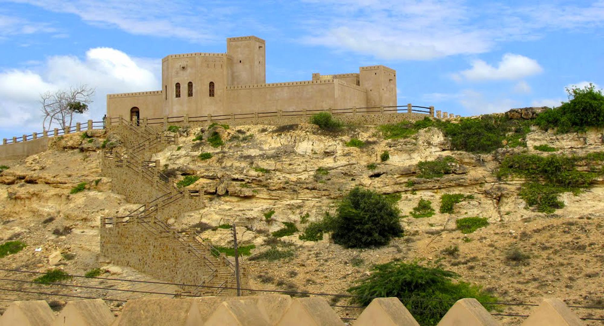 Karte Oman Salalah.East Salalah 4h