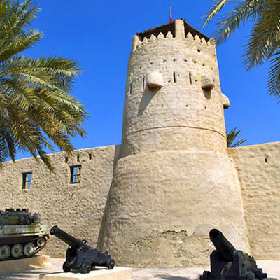 uae umm al quwain fort elite